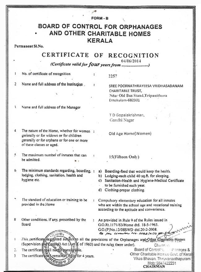 Sree Poornathrayeesa Vridha Sadanam Charitable Trust